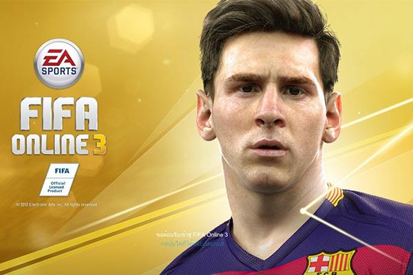 เกม fifa online3 ล่าสุดออกแพทช์มาใหม่อัพเดทตัวนักแตะเอาใจคอฟุตบอลโดยเฉพาะ